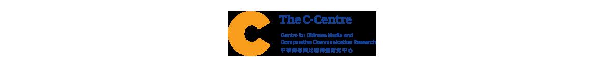 The C-centre, CUHK