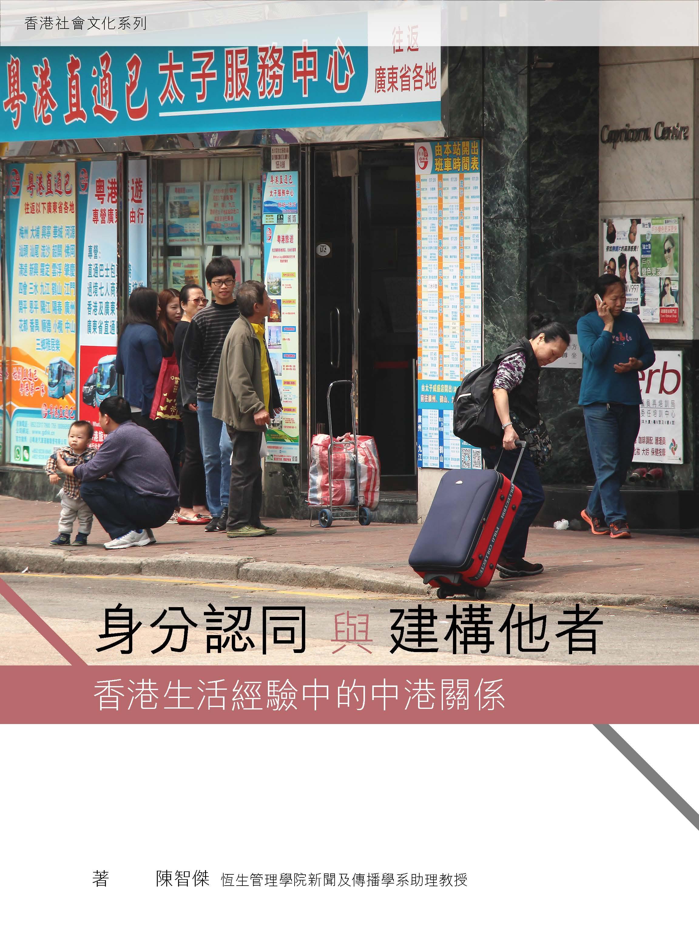HKSCS-010-cck