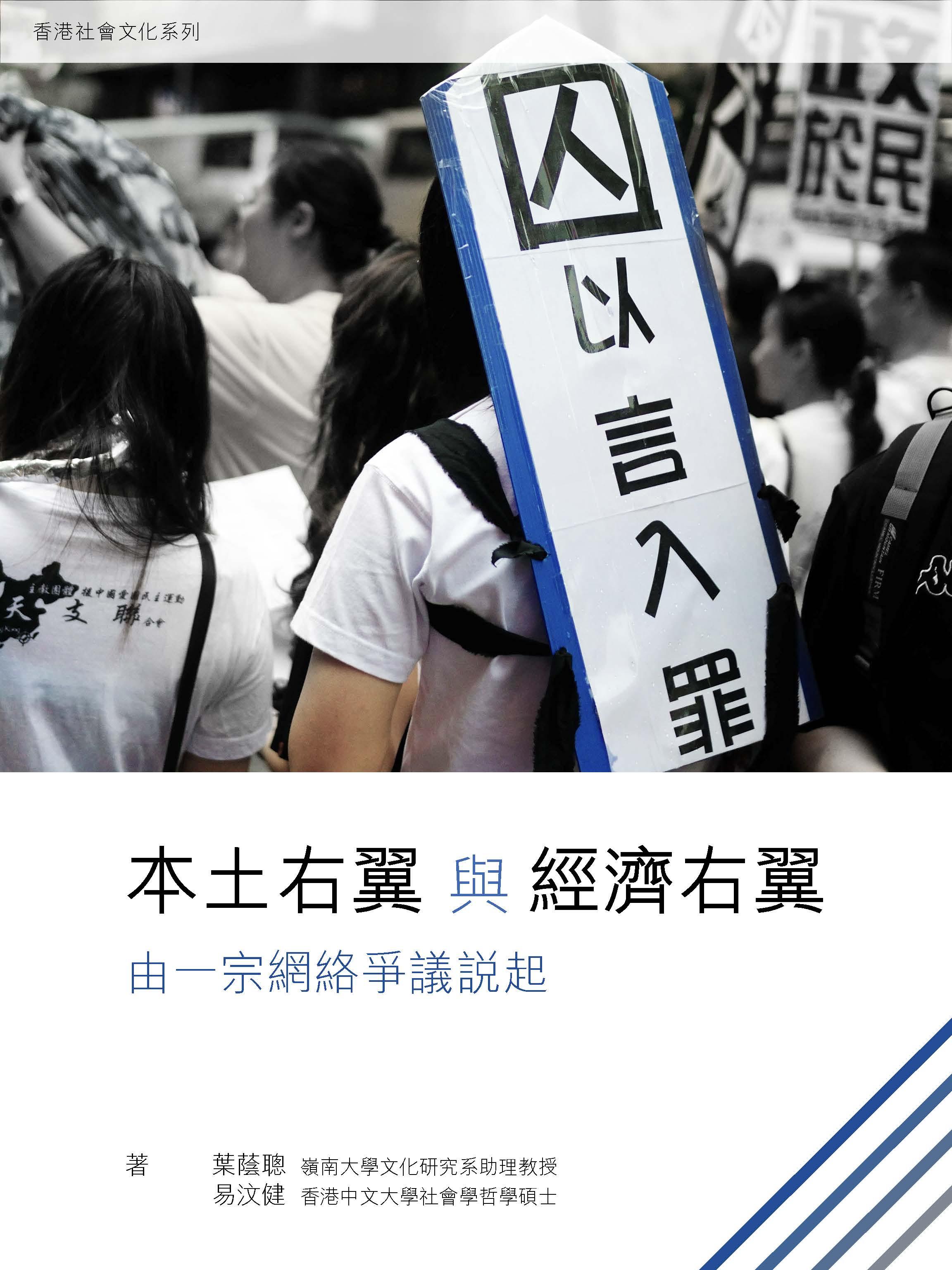 HKSCS-011-ilcymk
