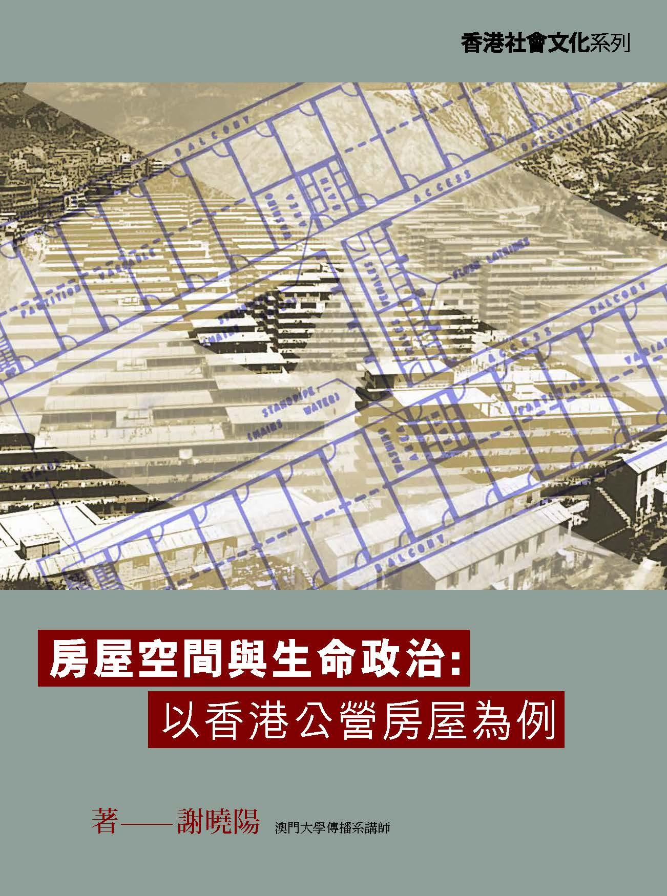 HKSCS-016-tky