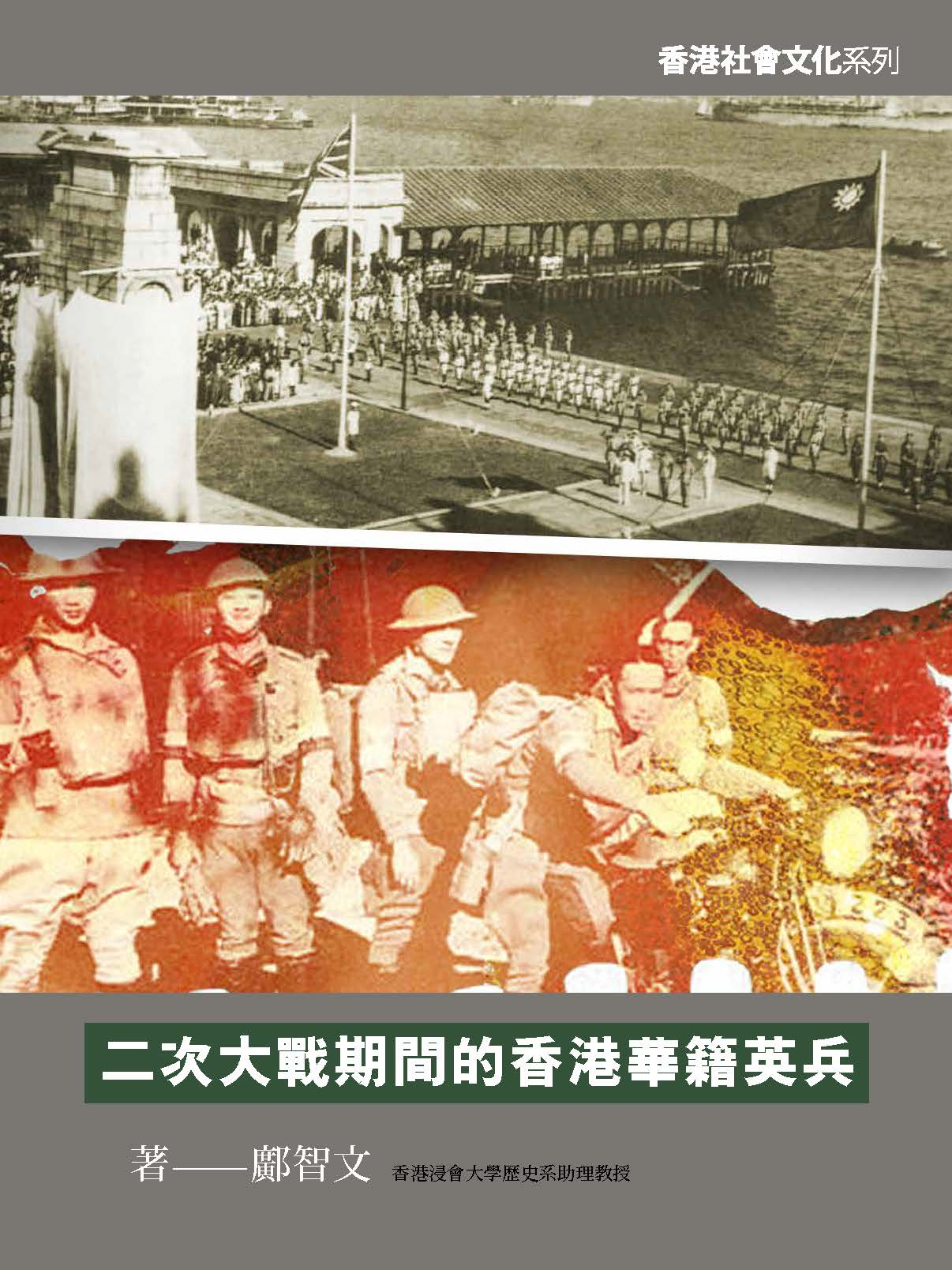 HKSCS-018-kcm