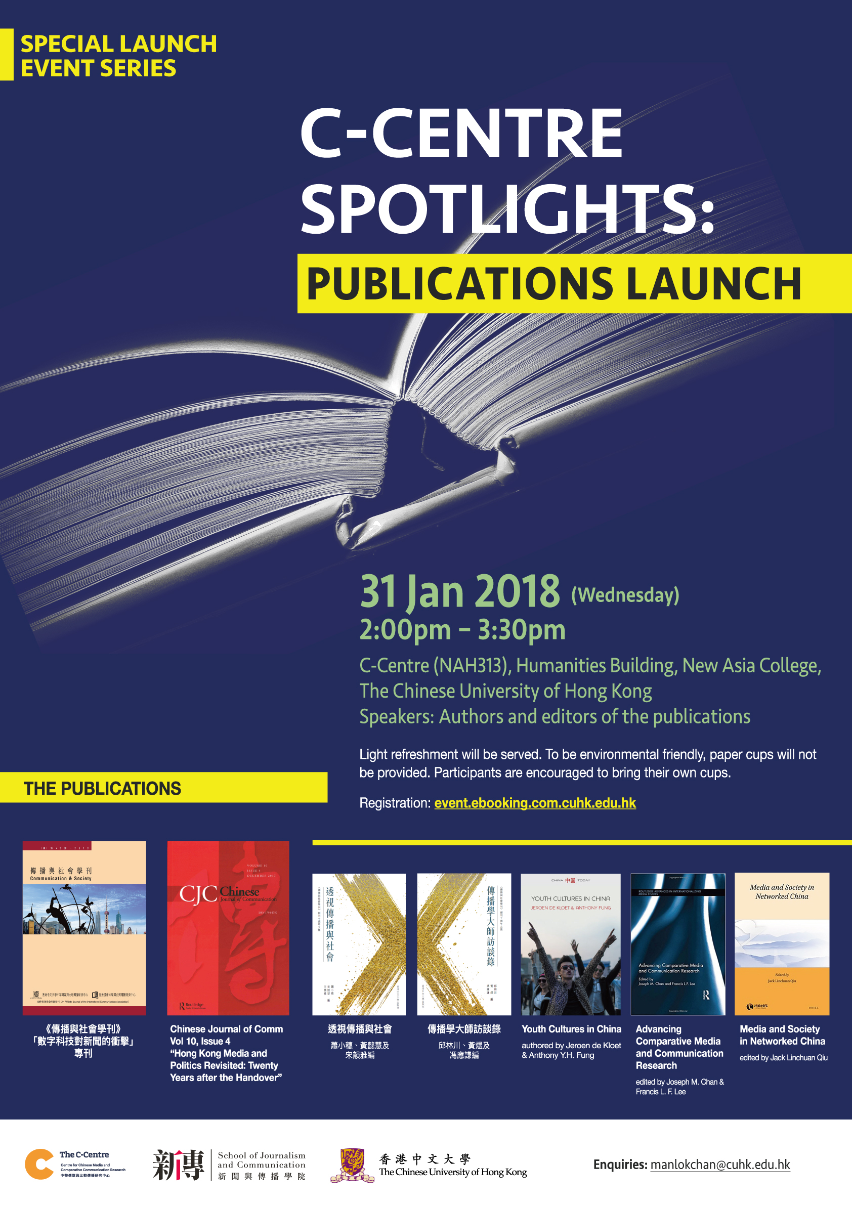 Book_Launch_Seminar_Series_2