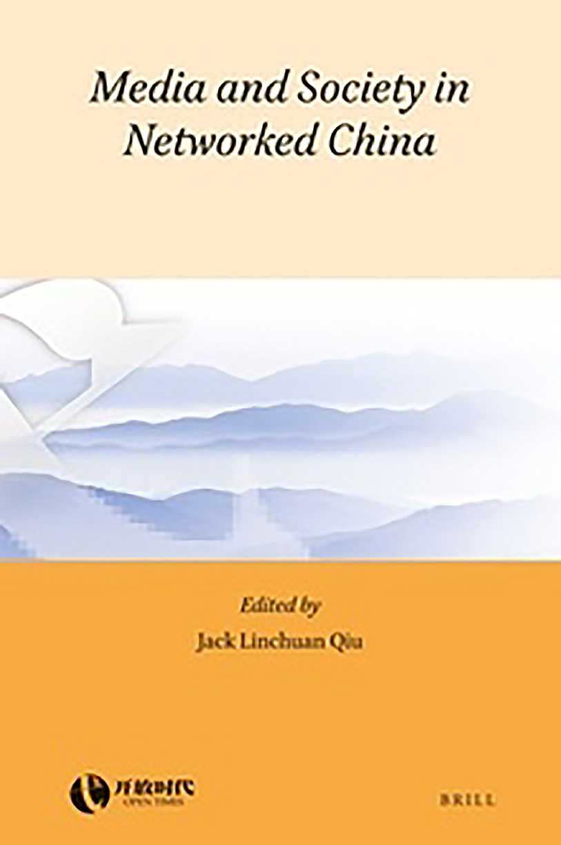 Media and Society in Networked China copy